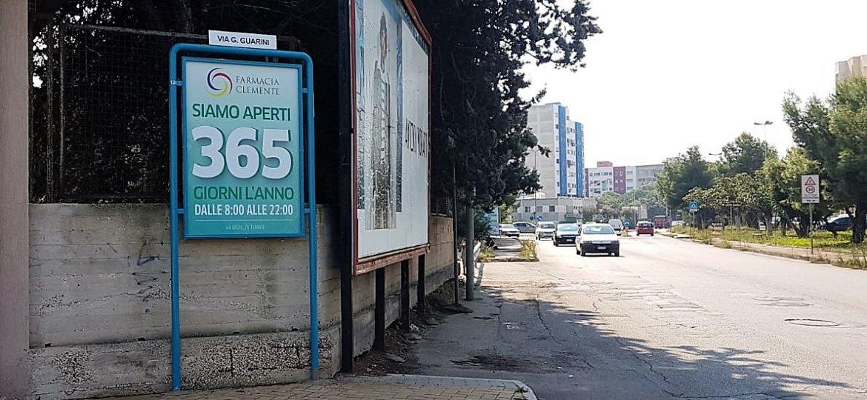 Via Guarini_Via Mediterraneo_100x140